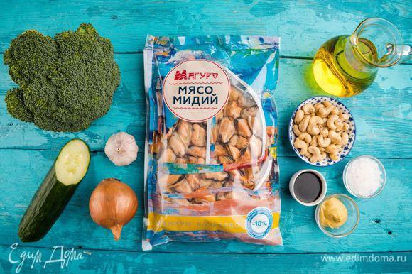 Для приготовления зеленого салата нам понадобятся следующие ингредиенты.