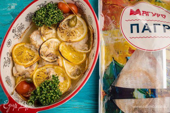 Готовую рыбу присыпать измельченной петрушкой и подавать.