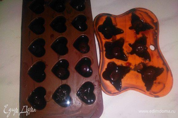 Отправить формочку с шоколадом на 5 минут в холодильник застывать. После остывания еще раз просмотреть каждую формочку, чтобы не было пустот, особое внимание уделить тому участку стенок, который будет соединяться с дном. В каждую формочку положить по вишенке и залить сиропом. Важно не заполнять сиропом до верха, оставить примерно 1 мм для шоколадной крышки. Убрать в холодильник на несколько часов, можно даже на ночь, чтобы начинка сверху схватилась и подсохла.