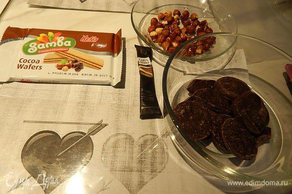 Готовить шоколадные сердечки совсем не сложно, главное подготовить все необходимые продукты и инвентарь. У меня шоколад молочный 56%, лесные орехи, вафли с шоколадной начинкой, кофе растворимый. Можно взять любые орехи, кокосовую стружку, печенье, воздушный рис и другие добавки по вкусу. Необходимо подготовить рисунок, а так как рисовать я не умею, я нашла в интернете подходящий рисунок и распечатала его. Шоколадные сердца будем делать на ацетатной пленке или пергаментной бумаге. А также можно использовать силиконовый коврик, но тогда придется сердечки рисовать сразу самим шоколадом.