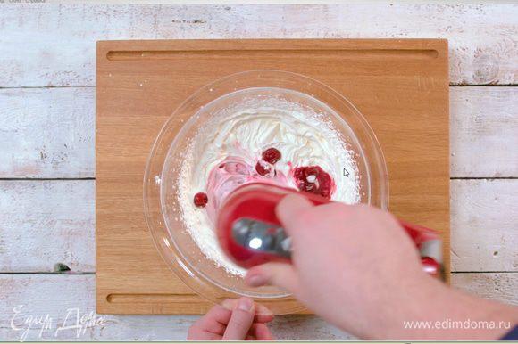 Миксером взбиваем сливки «Домик в деревне» с сахаром и ванильным сахаром в крепкую массу. Добавить вишню (предварительно разморозить и дать стечь жидкости) и все взбить.