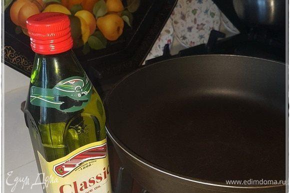 Немного растительного масла. Оливковое тут вполне подойдет. Потому что особенной температуры нагонять не надо.