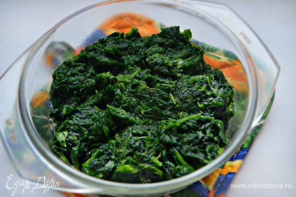 Шпинат разморозьте, лишнюю воду слейте. На сковороде на растительном масле подрумяньте мелко порубленный лук, добавьте шпинат и потушите еще 2 мин.