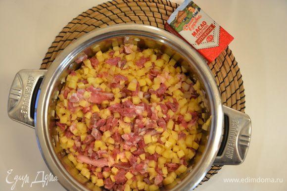 Мясо нарезать кубиками. Бедро утки также нарезать кубиками. Перемешать мясо (утиную кость тоже добавить), картошку и лук.