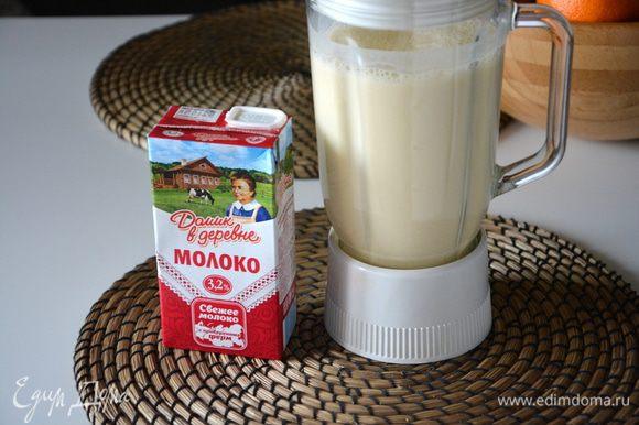 Добавить молоко «Домик в деревне», растительное масло, просеянную муку с солью, ванилин. Взбить все в блендере или перемешать и процедить через сито, чтобы не было комочков.