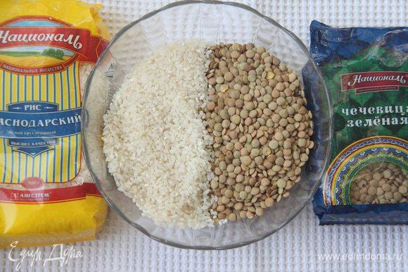 Чечевицу и рис используем ТМ «Националь».