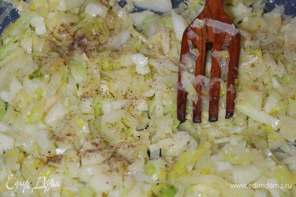 К луку добавляем капусту, обжариваем, солим и перчим по вкусу.