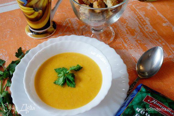 Суп-пюре из чечевицы — это не только сытно, полезно и питательно, но еще и очень вкусно! Приятного аппетита!