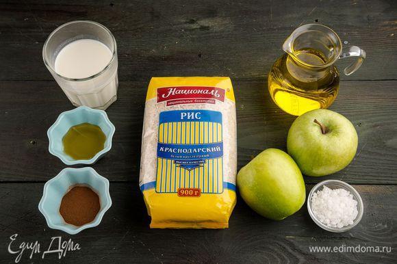 Для приготовления каши нам понадобятся следующие ингредиенты.