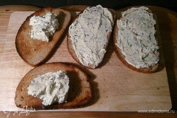 Намазываем получившейся массой подсушенный хлеб.