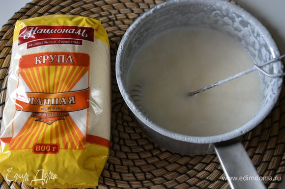 Довести до кипения, аккуратно всыпать манку ТМ «Националь», соль, сахар, варить 5 минут, постоянно помешивая.