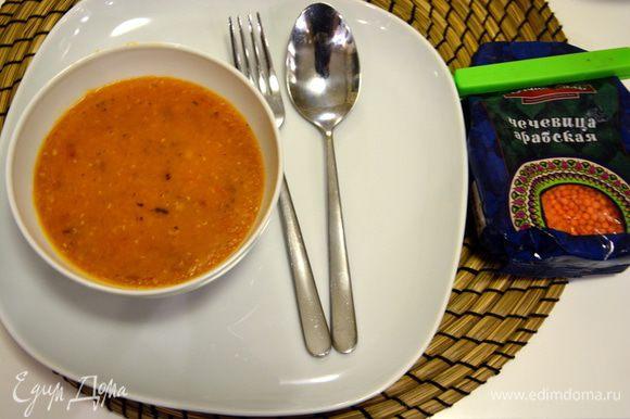 Подавать немедленно. Приятного аппетита! Чечевица, как и все бобовые, на второй день становится насыщенней и вкуснее.