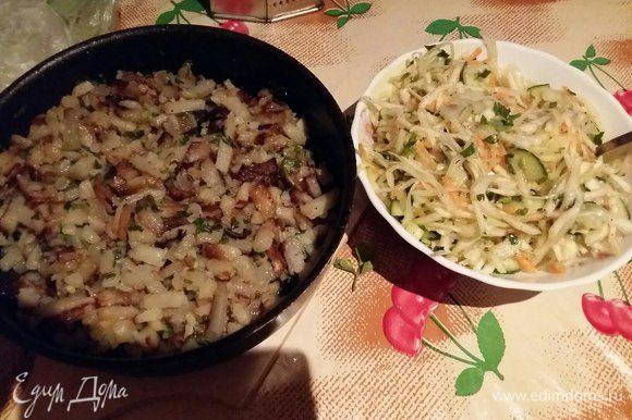 Для заправки салата смешать растительное масло, добавить прованские травы по вкусу, сушеный чеснок и вылить в готовый салат. С жареной картошкой очень вкусно! И, как всегда, приятного всем аппетита!