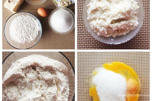 Готовим тесто для тарталеток. Миндаль перемолоть с 60 г сахара в блендере до состояния муки. Смешиваем полученную миндальную муку с пшеничной мукой. Взбиваем яйца с 60 г сахара.