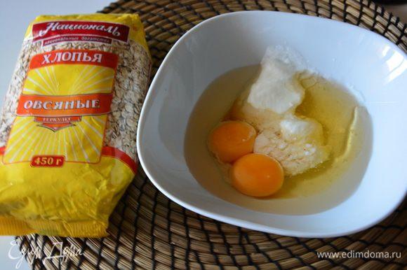 Смешать все жидкие ингредиенты: желтки, мед, масло растительное, воду, йогурт, ванильный экстракт.