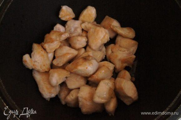 Филе куриное промыть, обсушить, нарезать кубиками. Обжарить на разогретой сковородке на растительном масле по 1 минуте с каждой стороны.