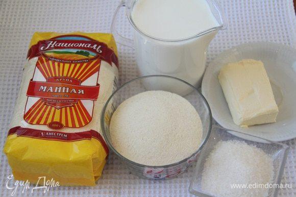 Подготовить ингредиенты для крема.