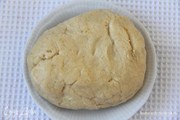 Приготовить песочное тесто, убрать в холодильник на 30 минут.