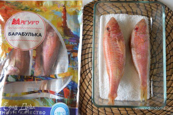 Выложить слой соли в форму для запекания, сверху положить рыбу.