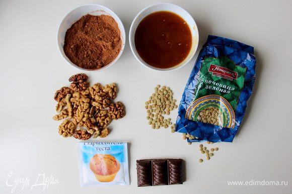 Подготавливаем ингредиенты. Орехи промываем и заливаем горячей водой приблизительно на полчаса (пока будем варить чечевицу).