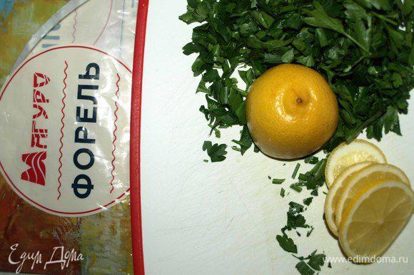 Петрушку порубить, лимон нарезать кружочками.