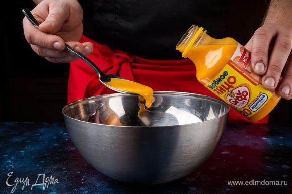 Желток Grovo налейте в миску, добавьте соль, сахар, уксус.