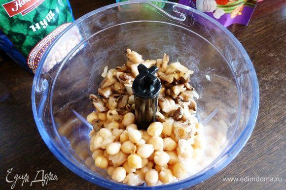 В чашу блендера кладем вареный нут, обжаренные лук и вешенки, грецкие орехи и измельчаем.