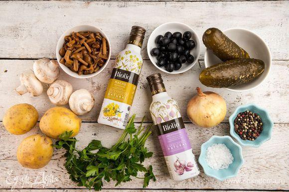 Для приготовления ароматного салата нам понадобятся следующие ингредиенты.