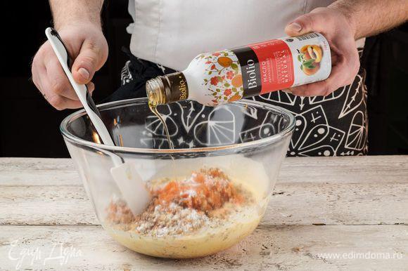 Добавить абрикосовое масло Biolio и все хорошенько перемешать.