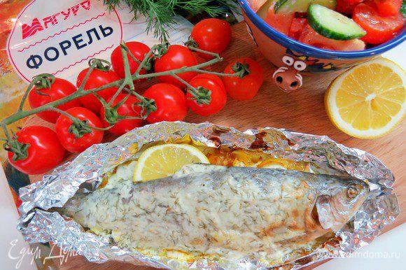 Вынимаем рыбу из духовки, раскрываем лодочки из фольги, заливаем рыбу соусом и отправляем в духовку еще на 15-20 минут. Мне пришлось ее последние 5 минут подержать под грилем, чтобы она зарумянилась. Рыба готова. До подачи лодочки можно снова закрыть, чтобы рыба не остывала.