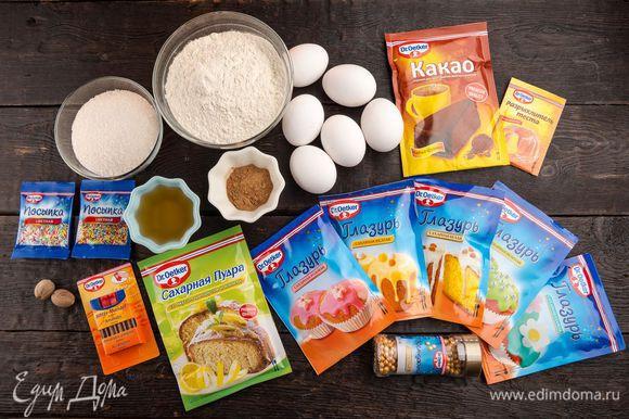 Для приготовления пряников нам понадобятся следующие ингредиенты.