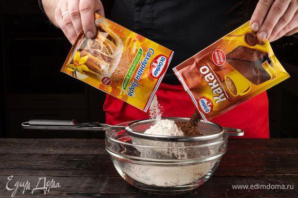 Просейте в миску все сухие продукты — муку, порошок какао Dr. Oetker, сахарную пудру Dr. Oetker.