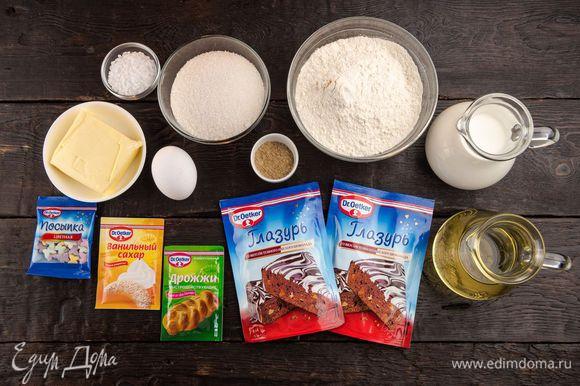 Для приготовления пончиков нам понадобятся следующие ингредиенты.