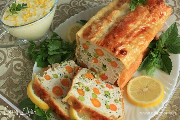 Готовый паштет осторожно вынуть из формы за края бумаги. Подавать со свежей зеленью, лимоном или лаймом. Отдельно подайте соус.