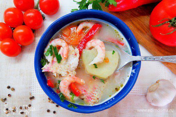 Суп получается очень вкусным и ароматным!