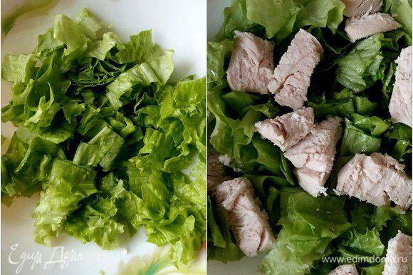 Порезать салатные листья, добавить нарезанную грудку.