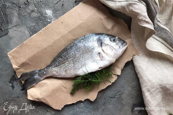 Начините рыбу зеленью (кладите целые веточки).