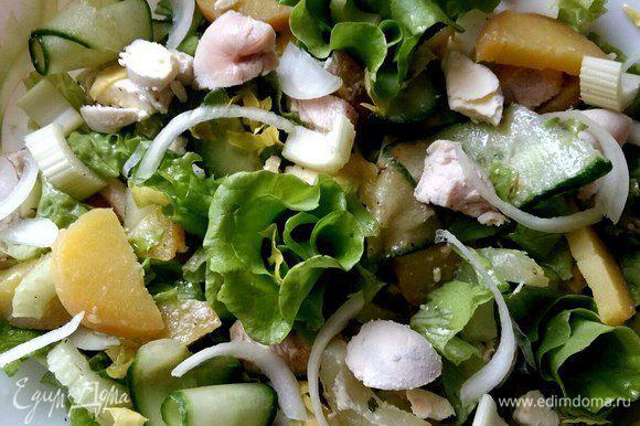 Вот и все, салат готов. Приятного аппетита!