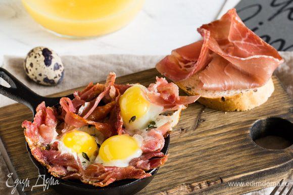 Вот и все! Завтрак на испанский манер — готов! Приятного аппетита. Buen provechо.