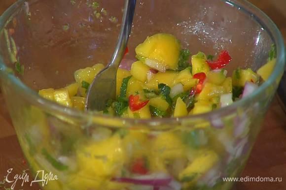 Приготовить сальсу: нарезанное манго соединить с красным луком, перцем чили, мятой и цедрой лайма, посолить, влить сок лайма, оливковое масло Extra Virgin и все перемешать.