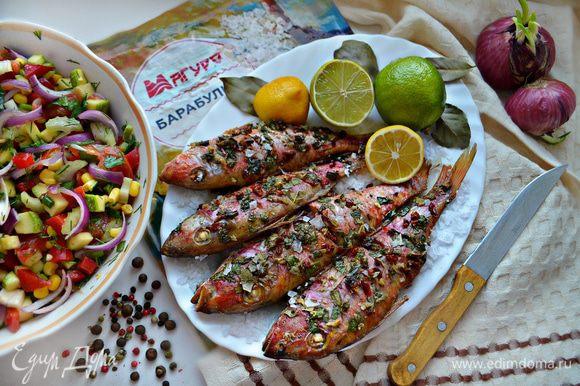 Подавайте готовую рыбу теплой или остывшей с приготовленным «Южным салатом». Приятного вам аппетита!