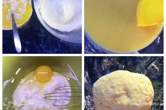 Растопить сливочное масло и смешать со стаканом муки — это первое тесто. Для второго теста взбиваем яйца со стаканом сметаны и щепоткой соли. Добавляем муку и замешиваем тесто.