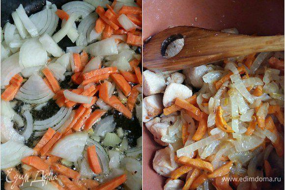 Обжарить лук с морковью. Уложить на куриное филе.