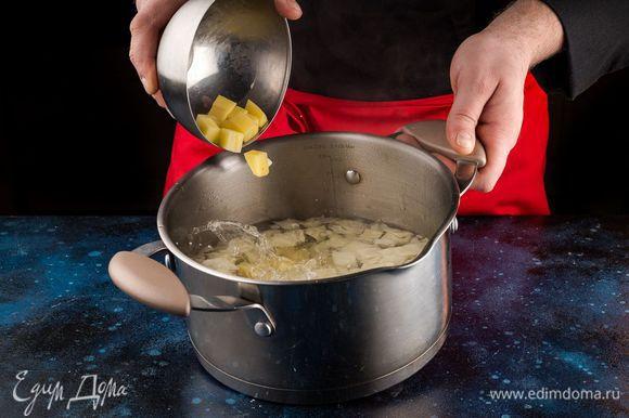 Картофель положите в суп и варите 10 минут.