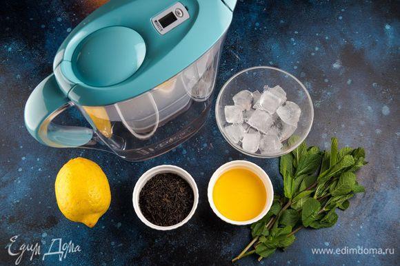 Для приготовления чая нам понадобятся следующие ингредиенты.