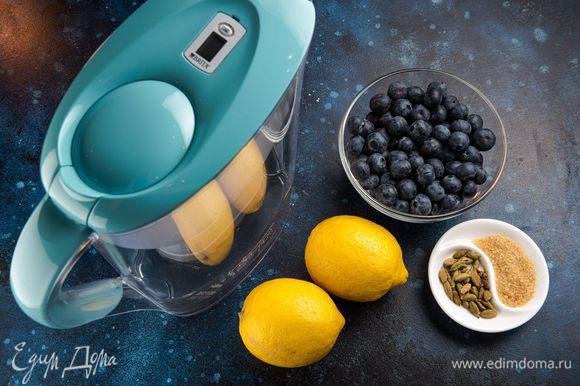 Для приготовления лимонада нам понадобятся следующие ингредиенты.