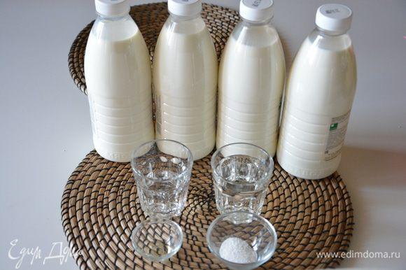 Подготовить ингредиенты. Молоко нужно брать жирное (у меня цельное 3,6-4%), из деревенского получится, наверно, вкуснее всего, и по весу выйдет больше. Сычужный фермент — органическое вещество, которое помогает отделить белки от молочной сыворотки, продается в специализированных интернет-магазинах для сыроделия. Бывает жидкий или порошковый. У меня 1/4 ч. л. жидкого сычужного фермента, количество зависит от типа сычужного фермента. Вода и лимонная кислота.