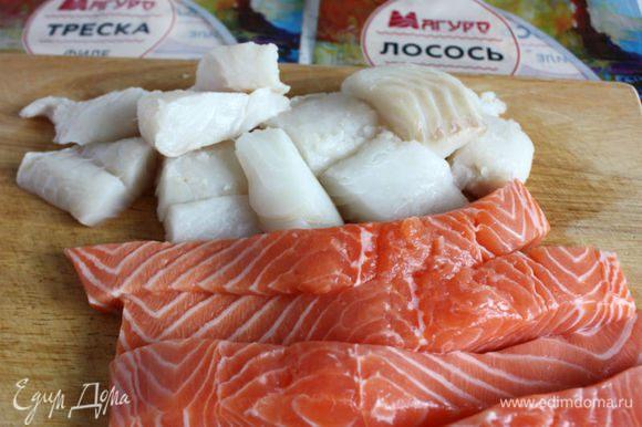 В это время займитесь приготовлением начинки. Рыбу разморозить, снять кожу и нарезать крупными кусочками.