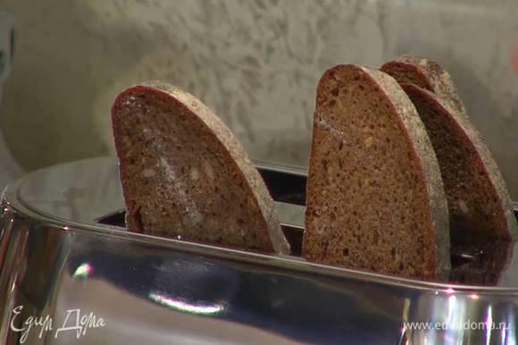 Хлеб подсушить в тостере и выложить на него салат.