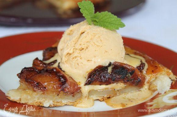 Традиционно подают горячий пирог с шариком прохладного мороженого крем-брюле или ванильного пломбира.